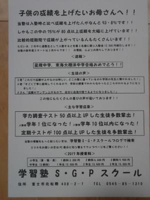 Img_20170130_230457